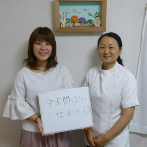 投稿 顎関節症クーポン02